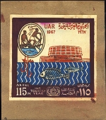 EGYPT-UNITED ARAB REPUBLIC 1967. Fishing ITY 115m. Signatured Stamp Artist´s work 10m.169/168mm issued