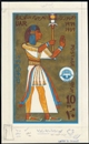 EGYPT-UNITES ARAB REPUBLIC 1969. Mythology king 10m. Signatured Stamp Artist´s work 10m.150/250mm