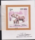 INDIA 2005 Wild animals game 5.00 Stamp Artist´s works signed issued 89/89mm
