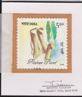 INDIA 2005 Sweet flower B 5.00 Stamp Artist´s works signatured issued 89/89mm