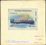 MADAGASCAR 1994. Ship British 300FMG. paquebot Signed Stamp Artist´s Original Motif:96/96mm