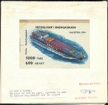 MADAGASCAR 1994. Ship Korea 350FMG. Containers. Signed Stamp Artist´s Original Motif:119/96mm