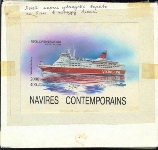 MADAGASCAR 1994. Ship Viking Line Åland Islands 2000FMG. Containers. Signed Stamp Artist´s Original Motif:119/96mm