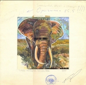 TANZANIA 1987. Games 2Sh. Stamp Artist´s Work. issued 248/178mm