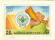 EGYPT 1997. Scouting issued 75p. Signed Stamp Artist´s Work 251/164mm