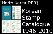 100 x KOREAN STAMP CATALOGUE 1946-2010 Korea DPR (North). Issued 2011. Colour English and Korean 545 pages