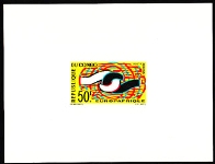 CONGO-BRAZAVILLE 1965. Colourfull 50F DeLuxe proof