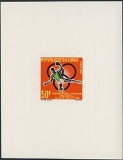 CONGO-BRAZAVILLE 1965 Sports throwing something 50F DeLuxe proof