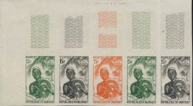 DAHOMEY 1963. Snakes medical man 15f PROOFS:5-STRIP