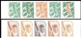NEW CALEDONIA/Calédonie 1977. Grass-hoppers 26F 31F. Imperf. Proofs :5-strip :2