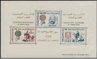 MOROCCO 1962 Service on foot (3v). DeLuxe Proof
