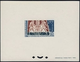 SENEGAL 1964. Egyptology 25+5F semi-postal Deluxe