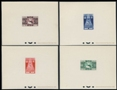 TUNISIA 1957. Workers 20f. DeLuxe proofs:4