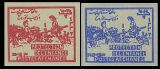 1957 Children playing semi-postal IMPERF.PAIRS.2 (4 stamps)