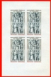 ANDORRA-FRENCH 1979. Treaty Birth of Andorra Imperf.sheetlet (4 stamps)