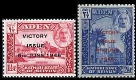 ADEN-Kathiri State of Seiyun 1946 Palms town OVPT:Victory 4-BLOCKS:2 (8 stamps)