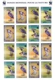 CENTRAL AFR.REP. 1999 Shoebill Birds WWF. IMPERF.COMPLETE SHEET: 16 stamps