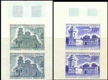 CAMEROON 1966. Churches & Mosques 30F 60F. Imperf.Pairs :2