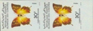 COMORO ISLANDS 1979. Butterfly 30F. Imperf.pair