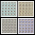 GABON 1975. Ugly Fishes IMPERF.SHEETS:4 (4x25 stamps)