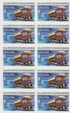 GHANA 1978 Railways. IMPERF. 10-BLOCKS:4 (40 stamps)