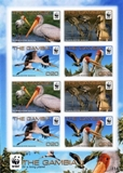GAMBIA 2011 WWF Yellow-billed Stork IMPERF.sheetlet (8 stamps)