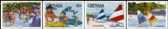 GRENADA 1985 Water Sports Scuba Windsurfing. IMPERF.4 stamps