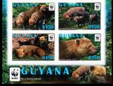 Guyana 2011 WWF Bush Dog IMPERFORATED 4-block BOTTOM
