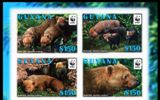 Guyana 2011 WWF Bush Dog IMPERFORATED 4-block UPPER