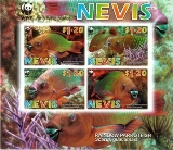 NEVIS 2007 WWF Rainbow Parrotfish IMPERF.4-BLOCK (bottom from 8-sheet)