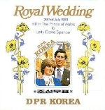 KOREA DRP (north) 1981 Diana Wedding I 70w. IMPERF.Sheetlet. BULK:10x