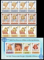 KOREA DRP (north) 1982 Diana Birthday. IMPERF.4-strips:3 + one sheetlet (15 stamps)