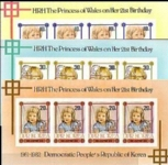 KOREA DRP (north) 1982 Diana Birthday. IMPERF.OVPT.BLUE Sheetlets:3 (12 stamps)