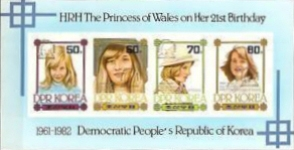 KOREA DRP (north) 1982 Diana Birthday. IMPERF.OVPT.BLUE Sheetlet (4 stamps)