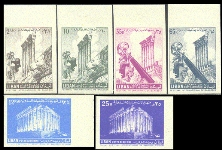 LEBANON 1956 Theater. IMPERF.SET:6
