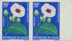 NIGER 1960. Flowers 20F. Imperf.pair
