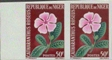NIGER 1960. Flowers 50F. Imperf.pair