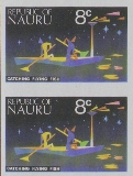 NAURU 1973. Canoe Catching Flying Fish 8c. IMPERF.PAIR