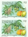 ST VINCENT GRENADINES 1985. Mango Fruit $2. IMPERF.PAIR