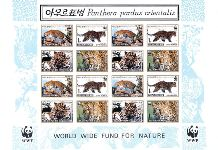 KOREA DPR (north) 1998 WWF. Amur Leopard IMPERFORATED sheet (16 stamps)