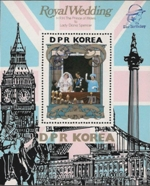 KOREA DRP (north) 1982 Diana Birthday Big Ben Clock. OVPT:BLUE. Sheetlet.BULK:10x