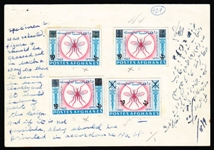AFGHANISTAN 1964. Malaria insect. Proofs:4