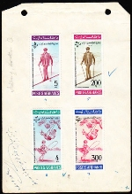 AFGHANISTAN 1964. Remittance man´s lazy cross-country skiing. Proofs:4