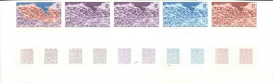 AFARS & ISSAS 1968. Big Air map 500f. Proof 5-Strip