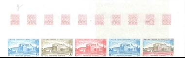 AFARS & ISSAS 1975. Big Money house 8F. Proof 5-Strip