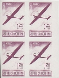 ARGENTINA 1940 Air mail 1.25p PROOFS:4-BLOCK