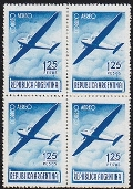 ARGENTINA 1940 Air mail 1.25p PERF.PROOFS:4-BLOCK