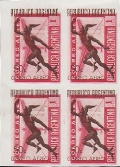 ARGENTINA 1940 Greek Mythology 50c Greece-related ERROR: double print PROOFS:4-BLOCK