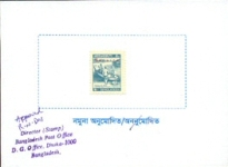 BANGLADESH 1983. Post boat OVPT red B. Signed Proof card