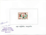 BANGLADESH 1995. Health shot Signed Proof card